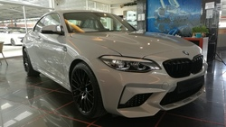 BMW M2 3.0 Competition
