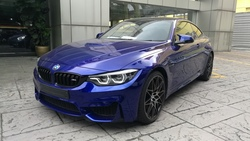 BMW M4 3.0 Competition