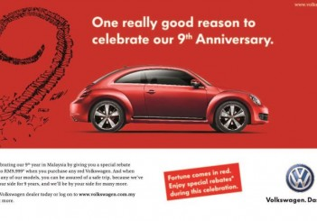 VW Red Campaign 2015 ONLINEnew00