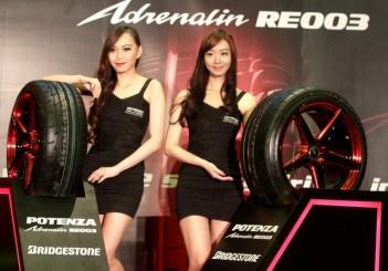Bridgestone Potenza Adrenalin RE003 - 07