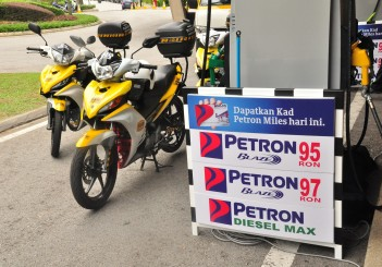 Petron MoU PLUS WOW - 08