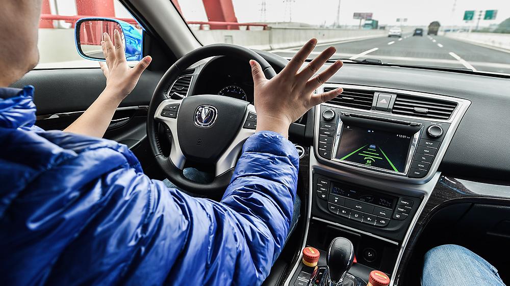 03_Chang'an automated driving car_local partnership