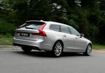 Carsifu 2017 Volvo V90 T5 estate  (12)