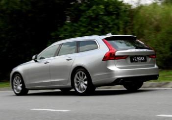 Carsifu 2017 Volvo V90 T5 estate  (17)