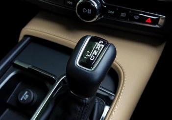 Carsifu 2017 Volvo V90 T5 estate  (19)