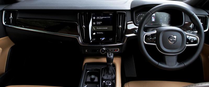 Carsifu 2017 Volvo V90 T5 estate (32)