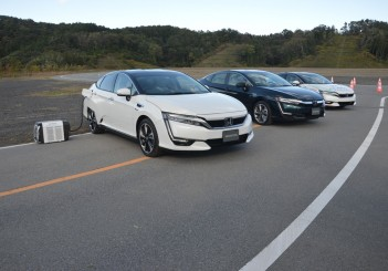 Honda Clarity 2017 by Carsifu