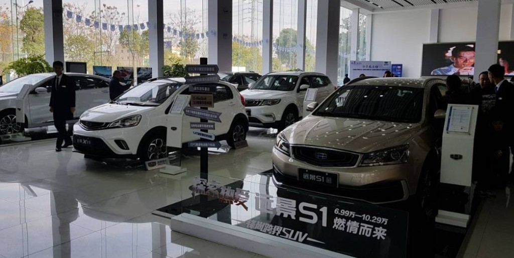 Various models on display at a Geely showroom in China.