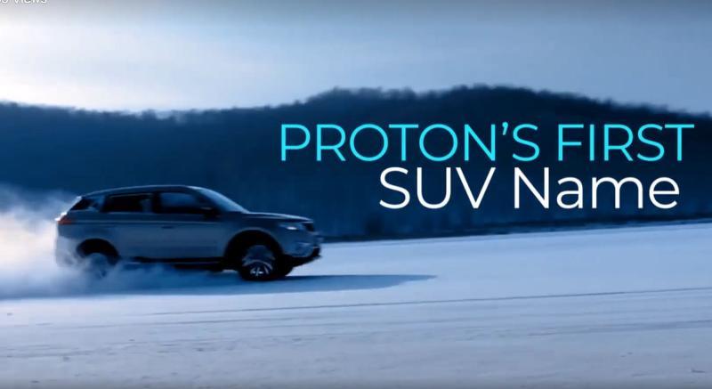 Proton SUV to get lane keep assist