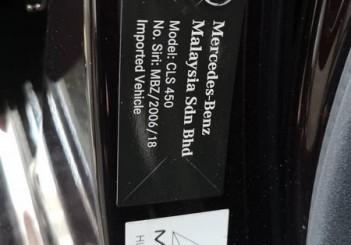 Mercedes-Benz CLS 450 Edition 1  (1)