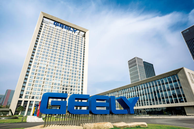 Geely headquarters in Hangzhou