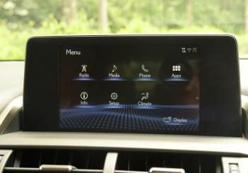 Lexus NX 300 Premium - 33