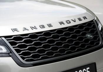 Range Rover Velar - 11