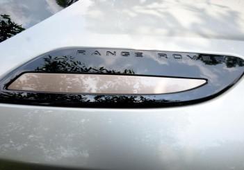 Range Rover Velar - 14