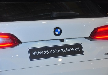 BMW X5 xDrive40i M Sport - 22