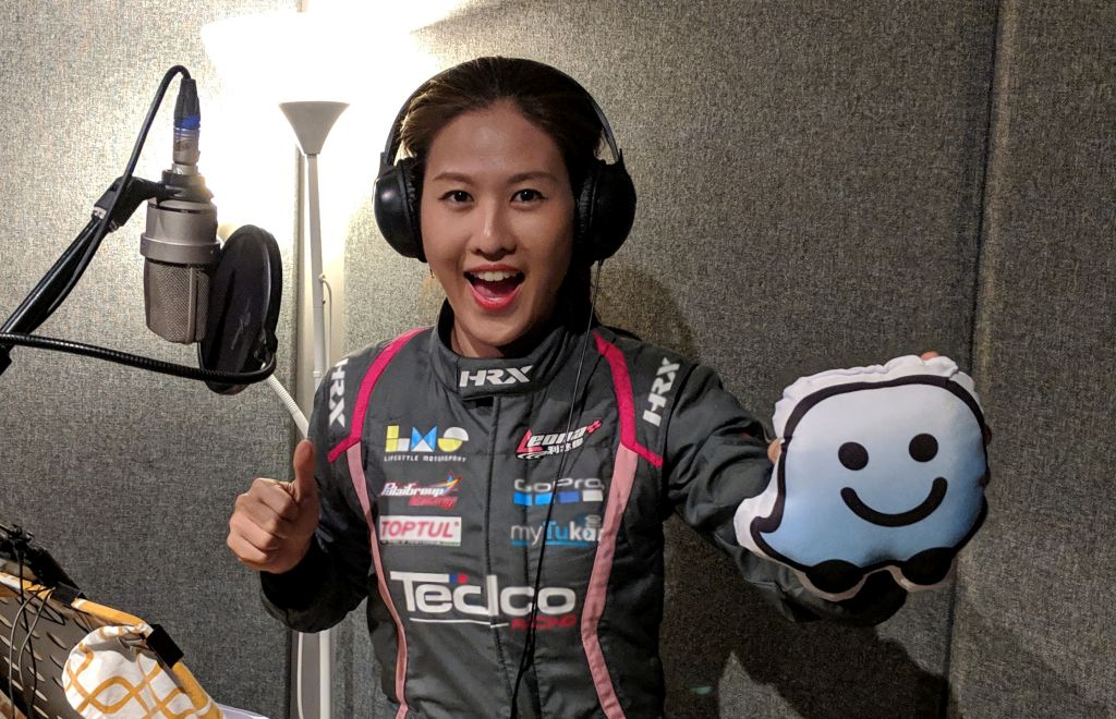 Leona Chin is a Waze voice but only for 3 months | CarSifu