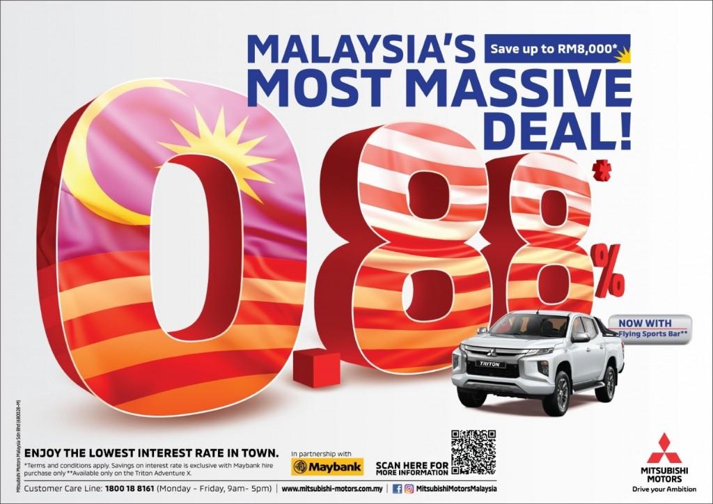 MMM Merdeka & Malaysia Day Promotions (0.88% with Maybank hire purchase)