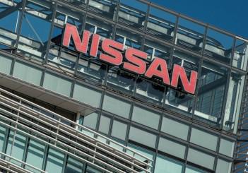 Nissan Motor Co., Ltd. Global HQ