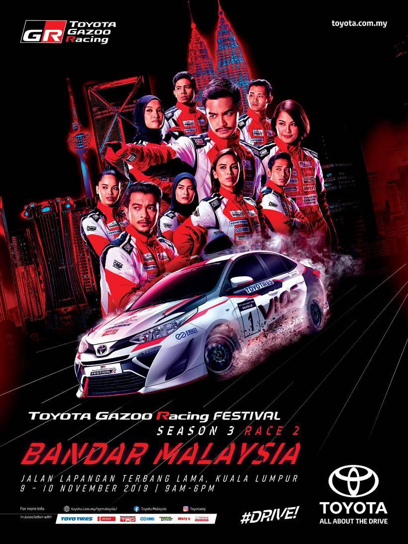 Toyota Gazoo Racing Season 3 - 03 Round 2