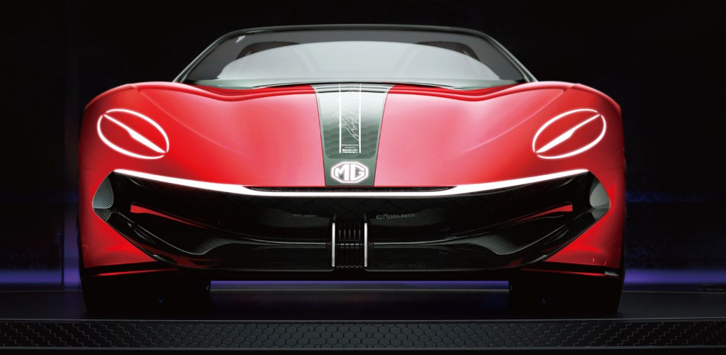 MG Cyberster concept (4)